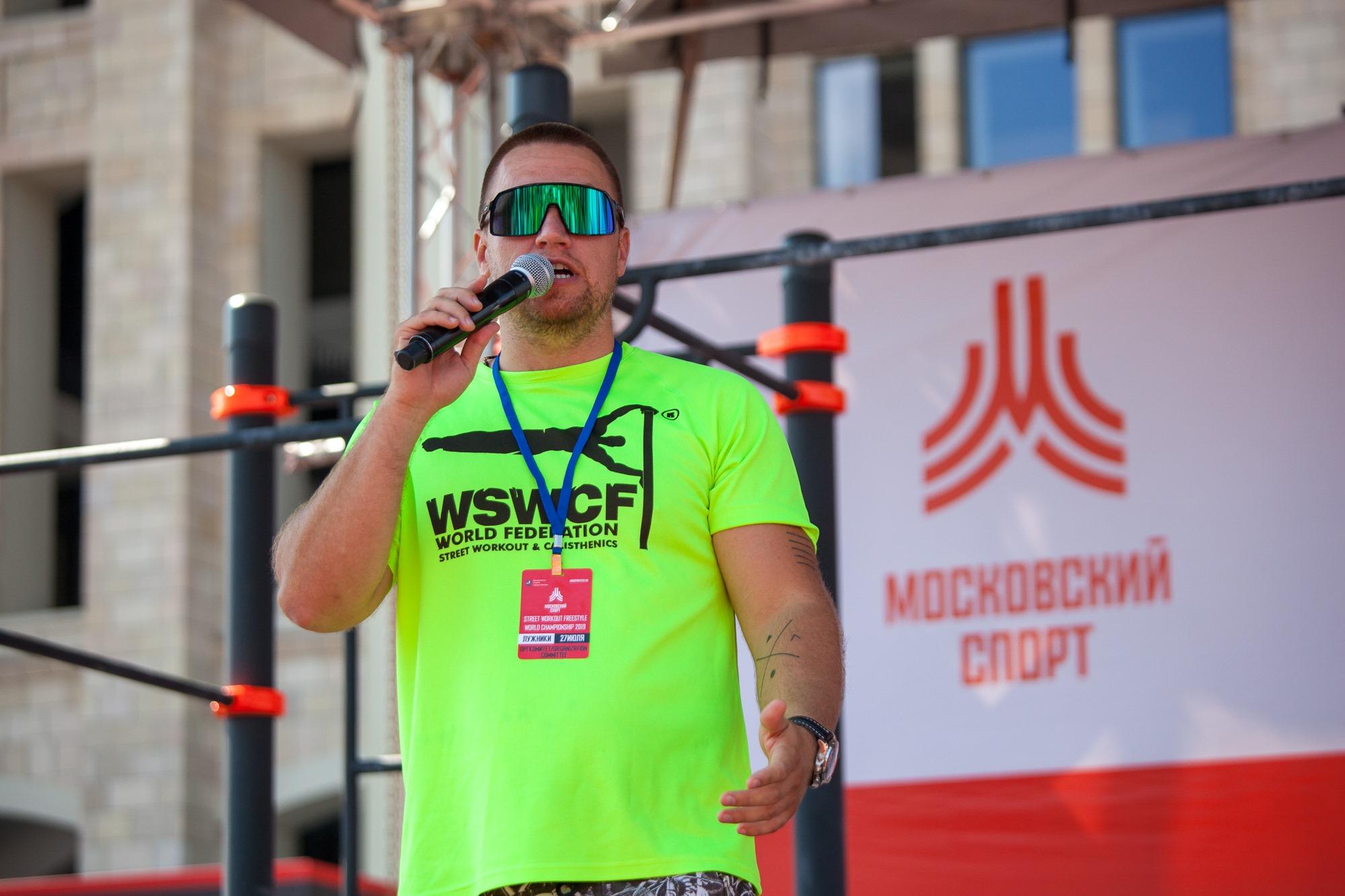 WSWCF - organizátor mistrovství světa ve street workoutu